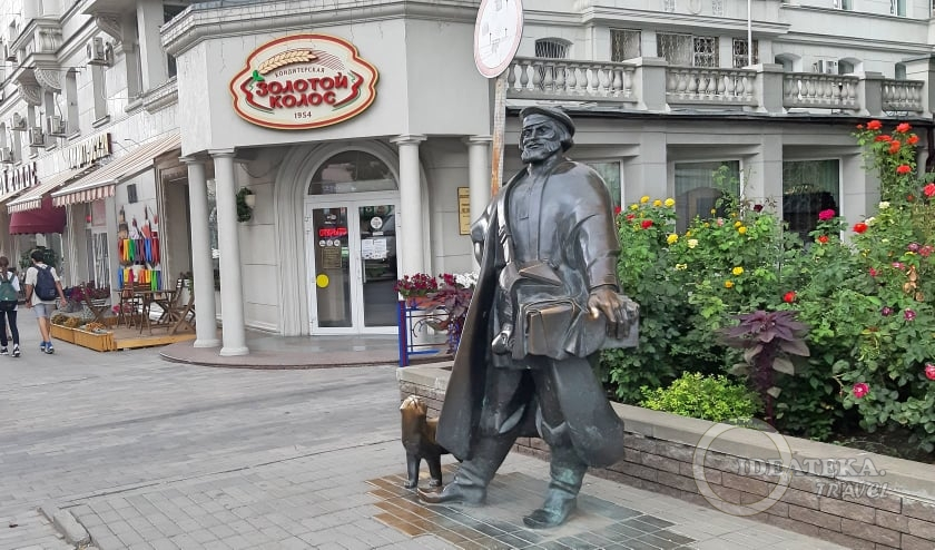 Памятник коробейнику в Ростове-на-Дону