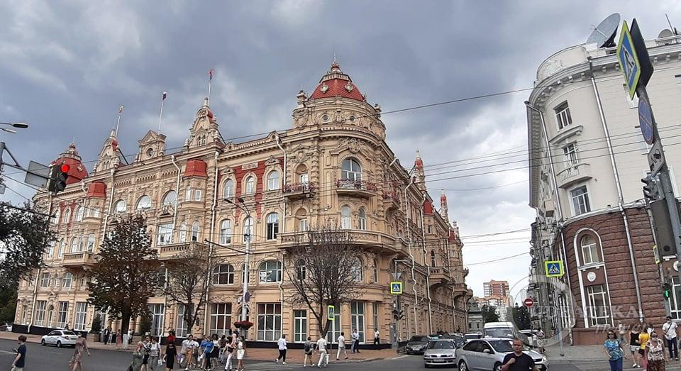 Центр города Ростова-на-Дону