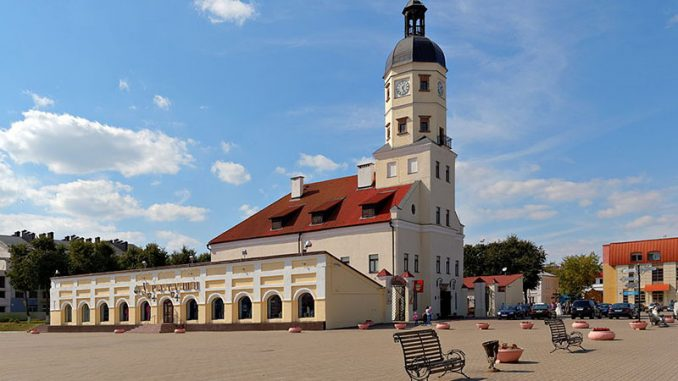 Belarus_Nesvizh_Town_Hall